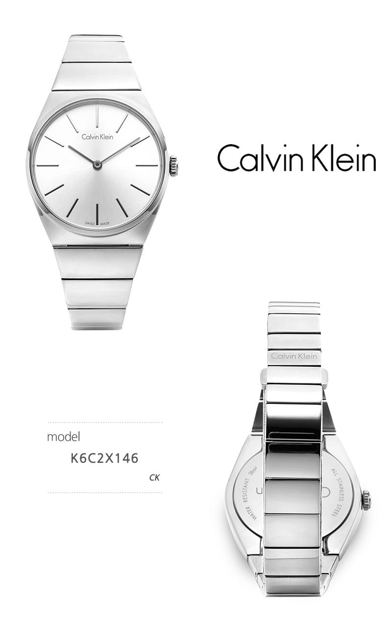 캘빈클라인(CALVIN KLEIN) K6C2X146 슈프림 여성 메탈시계