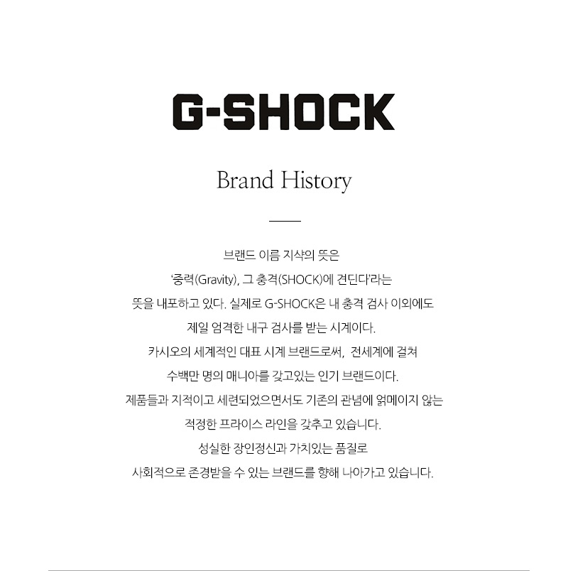 지샥(G-SHOCK) AW-591GBX-1A4 아날로그 디지털 로즈골드 남성 우레탄시계