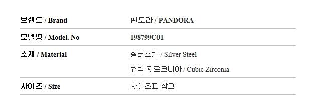 판도라(PANDORA) 198799C01 스파클링 데이지 플라워 실버 반지