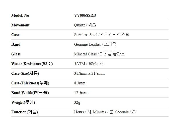 비비안 웨스트우드(VIVIENNE WESTWOOD) [공식수입정품] 백화점 AS가능 비비안웨스트우드 VIVIENNE WESTWOOD 오브2 Orb II VV006SSRD 쿼츠 여성용 가죽시계 32mm