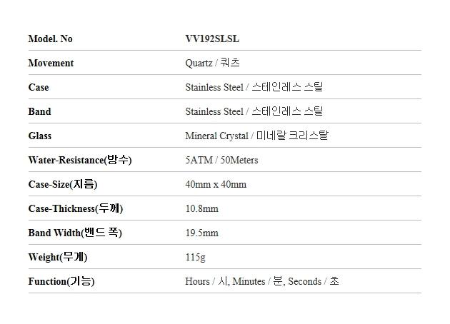 비비안 웨스트우드(VIVIENNE WESTWOOD) VV192SLSL 콘딧 쿼츠 남성 메탈시계